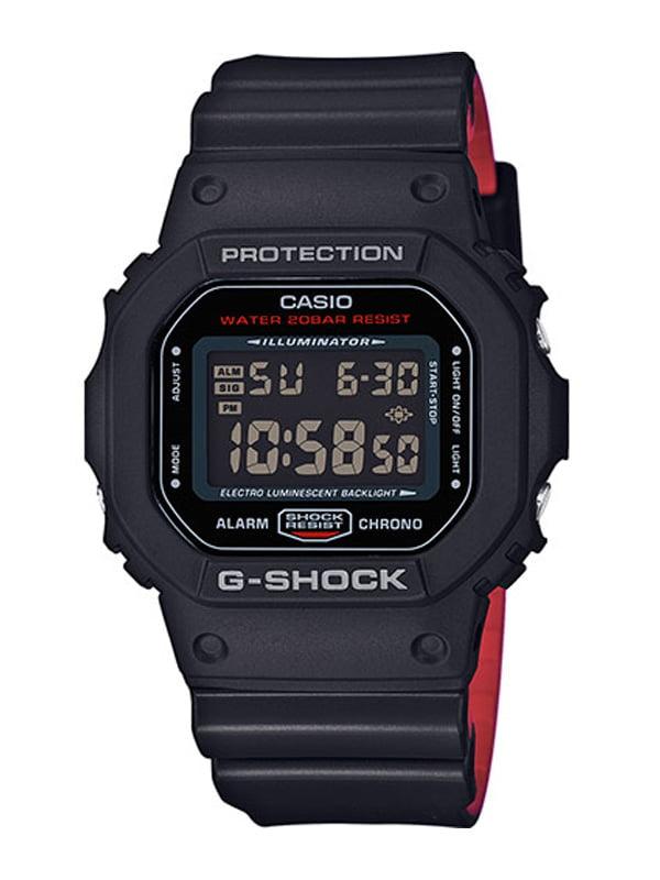 Casio Square G-Shock Svart